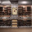muk-wine-cellar-1-render-2